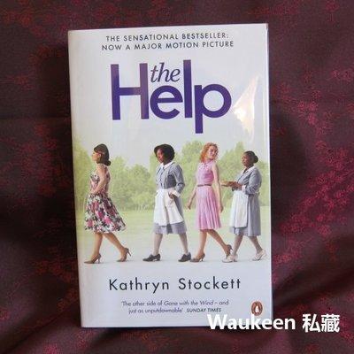 姊妹電影封面版 The Help 電影原著小說 Kathryn Stockett 種族歧視 當代文學小說