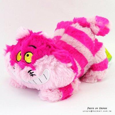【UNIPRO】 妙妙貓 怪貓 Cheshire 柴郡貓 趴姿翹臀 15公分 絨毛 玩偶 娃娃 禮物 愛麗絲夢遊仙境