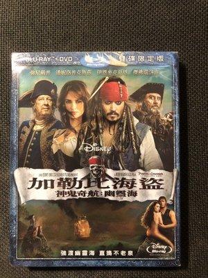 (全新未拆封)加勒比海盜 神鬼奇航:幽靈海 DVD+藍光BD 雙碟限定版 藍光BD(得利公司貨)限量特價