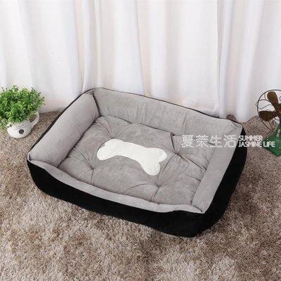 狗 狗窩四季寵物窩墊子泰迪小型犬中型金毛大型犬狗狗用品床狗屋貓窩XMSH4040