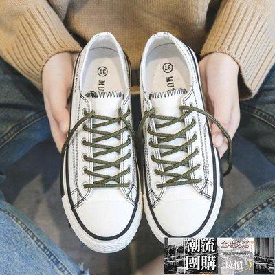 帆布鞋 帆布鞋女韓版ulzzang學生百搭復古港風春季小白板鞋子【潮流團購】