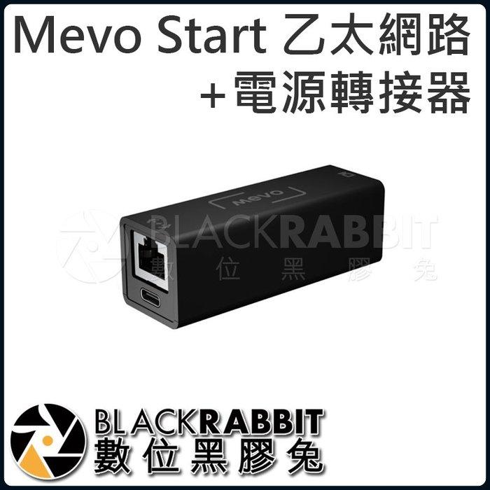 數位黑膠兔【 Mevo Start 乙太網路 + 電源轉接器 】宜沛科技 Mevo Start 直播 攝影機 SDI