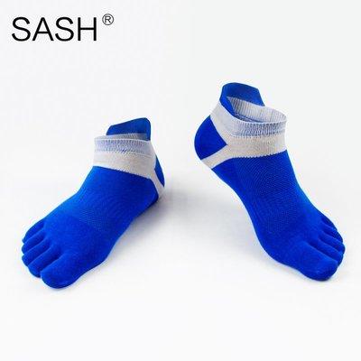 新品上市# SASH/五指襪男夏季網眼運動款薄款短筒透氣吸汗分趾襪腳趾襪