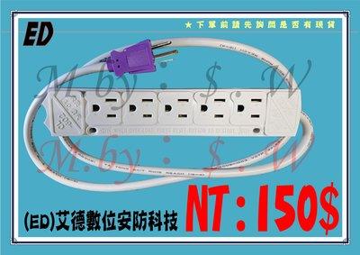 CL-602 雙面10孔安規11A安全插座 1.0M 延長線 台灣製造1200萬產物險