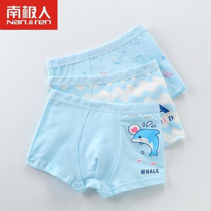 三條裝 南極人男童內褲兒童平角短褲四角寶寶底褲中大童褲頭