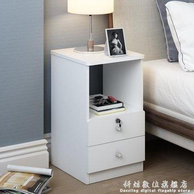現貨/簡易床頭櫃簡約現代床邊小型儲物櫃迷你臥室小櫃子 20-25-30-35CM igo/海淘吧F56LO 促銷價