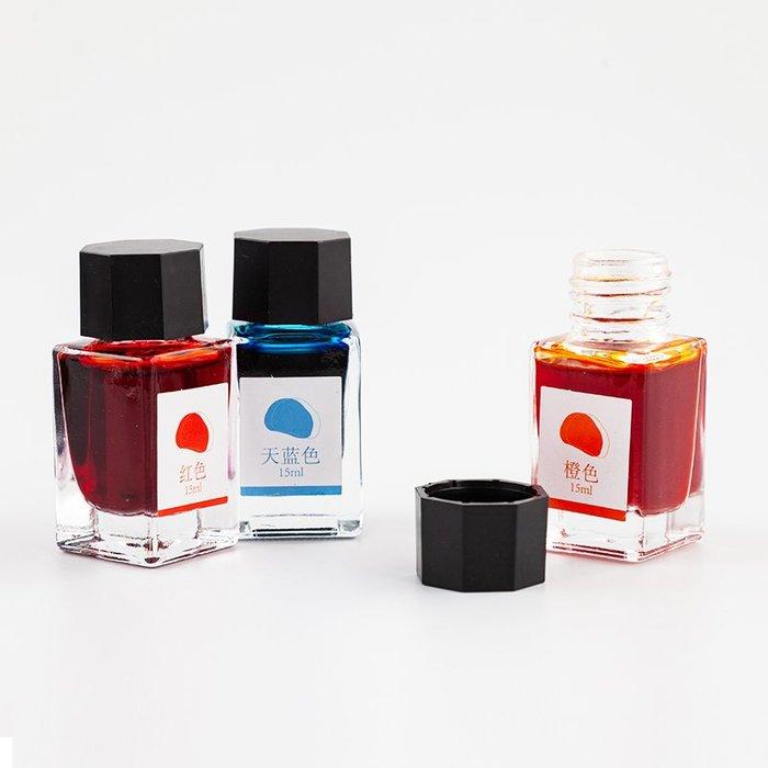 奇奇店-非碳素墨水鋼筆用彩色墨水瓶裝秀麗筆軟筆補充液玻璃筆記號筆馬克筆水彩筆紅墨水藍黑墨水彩墨套裝15ml#還你一手好字