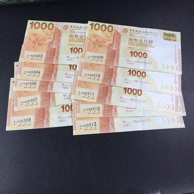 香港中銀2013年 $1000 生日號 82年3月3日-13日