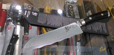 SG-2粉末鋼日本旬SHUN ~KAJI大馬士革~7吋高硬度折疊鋼龍紋刀