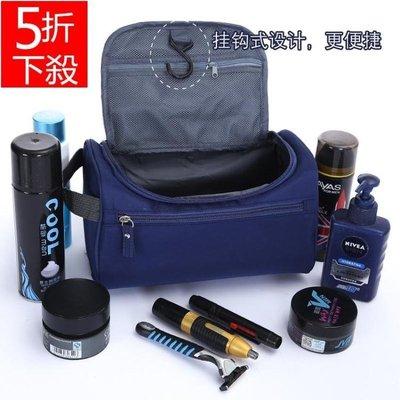 旅行收納袋 防潑水盥洗包旅游男女戶外便攜收納袋大容量 48499
