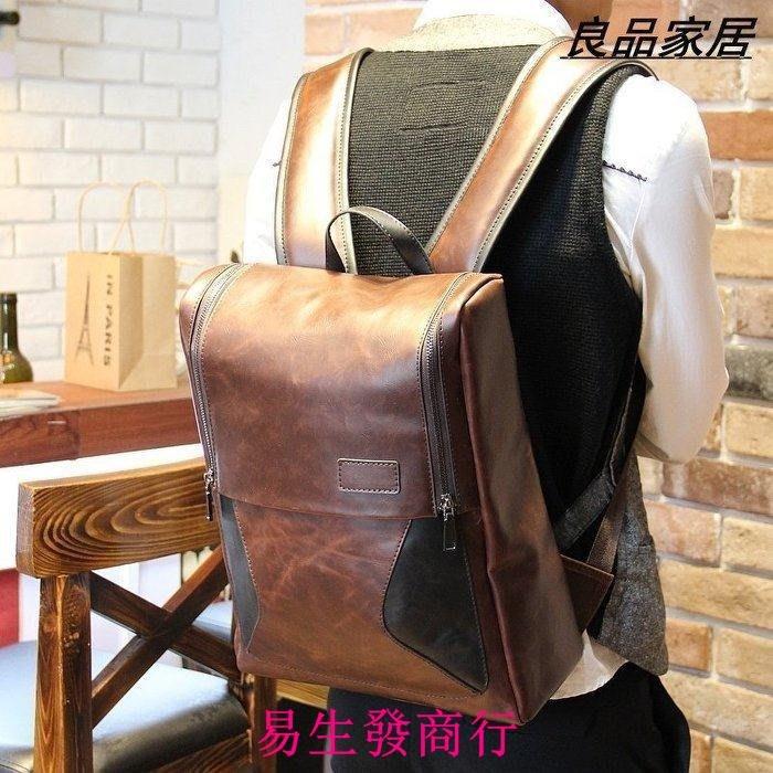 【易生發商行】學院男式雙肩包休閒背包書包 復古文藝瘋馬皮包大容量pF6167