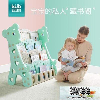 兒童書架寶寶簡易小書架置物架幼兒園圖書...