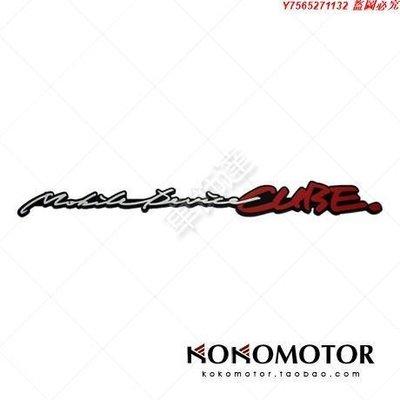 尼桑NISSAN專用Mobile device CUBE 字母標 韓國進口汽車內飾改裝飾品