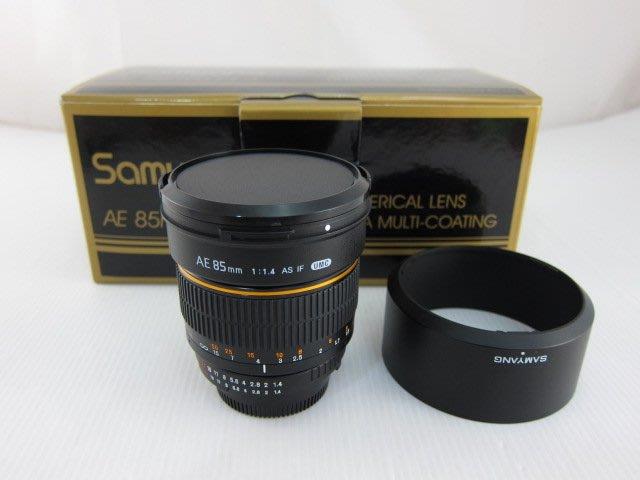 Samyang 85mm F1.4 AS IF UMC AE 鏡頭 盒裝/For Nikon*6000元*(LR086)