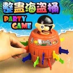 全新創意整蠱海盜桶親子聚會桌面游戲海盜木桶叔叔插劍桶海盜減壓玩具
