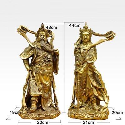 【凡了居】43厘米黃色一套 銅佛像伽藍菩薩關公韋陀韋馱人像客廳家居裝飾工藝品 雙福583