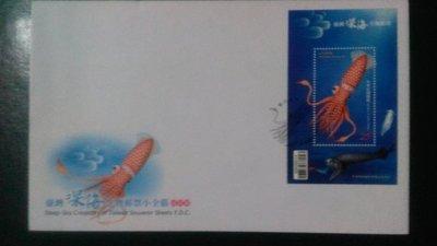 2369 台灣銷戳舊票 (成套) 首日封共1封 低價起標