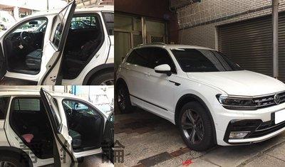☆久豆麻鉄☆ Volkswagen NEW Tiguan 可適用 (四門氣密) 全車隔音套組 汽車隔音條 靜化論 芮卡