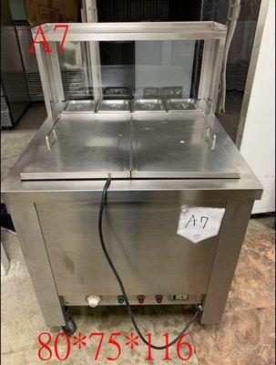 【見康食品】二手設備-(A7)厚板訂製甜品加熱爐(另售刨冰機、雪花粉、仙草粉、芋圓預拌粉、創業、加盟連鎖)