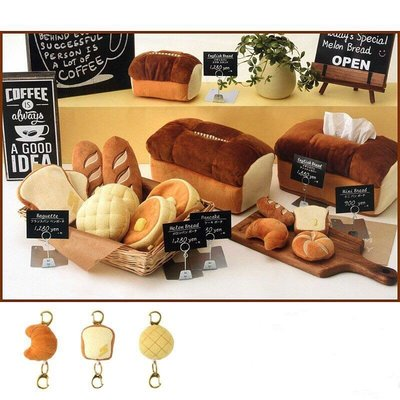 Verna&Co{現貨}日本進口手機掛飾牛角麵包菠蘿麵包食玩伸縮鑰匙圈