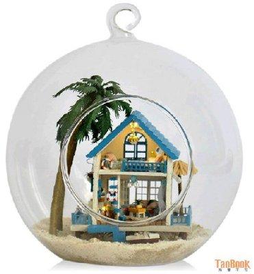 DIY小屋浪漫愛琴海玻璃球 手工拼裝房子模型拼圖 女生禮品生日禮物