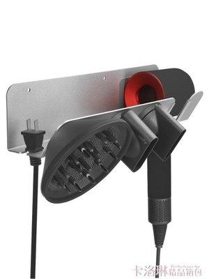 【起點3C】BUBM適配戴森吹風機支架免打孔壁掛dyson電吹風收納掛架置物架-免運費
