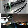 【T3】美國版Q5 LED 手電筒 ⚡⚡14段旋轉變...
