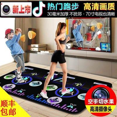 體感遊戲機薇婭推薦雙人跳舞毯高清家用兒童電視機用體感游戲機跑步減肥電腦