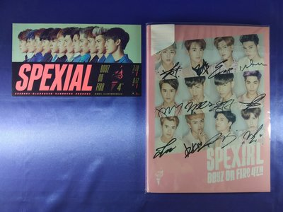 //Dream 翔// 現貨 全新已拆 SpeXial 全員親簽 Boyz On Fire 預購∮粉紅版 專輯 附預購單