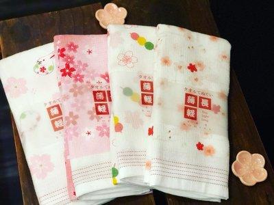 doggie doggie 日本雜貨-Kontex 櫻花限定長毛巾 四款
