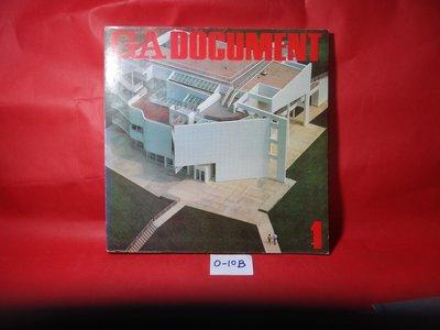 【愛悅二手書坊 O-10B】日本建築設計雜誌~ GA DOCUMENT 1 英日文對照-日本原版進口書