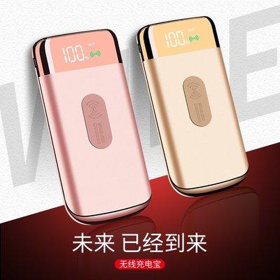 999無線行動電源*無線充電寶20000毫安蘋果vivo華為oppo手機通用魅族快充便攜超薄