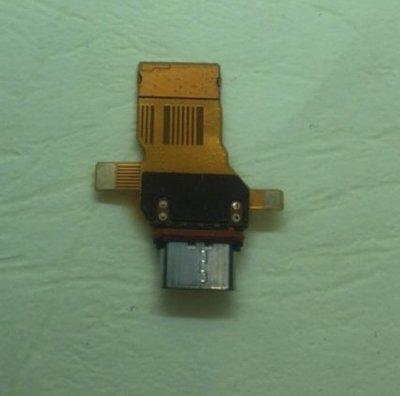 Sony XZP XZ premium 尾插 現貨 尾插小板 充電接頭 充電排線 充電小板 尾插排線 附拆機工具