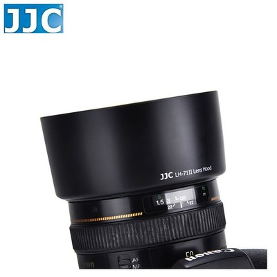 又敗家@JJC佳能Canon副廠ES-71II遮光罩適EF 50mm F1.4 USM相容原廠Canon遮光罩F/1.4