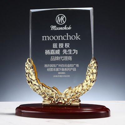 預購款-金屬水晶獎牌定制創意木質授權牌定做水晶獎杯周年紀念品玻璃獎牌