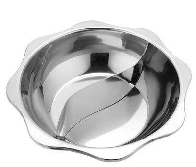 28公分鴛鴦鍋火鍋盆加厚不銹鋼火鍋電磁爐專用鍋涮鍋商用家用火鍋鍋