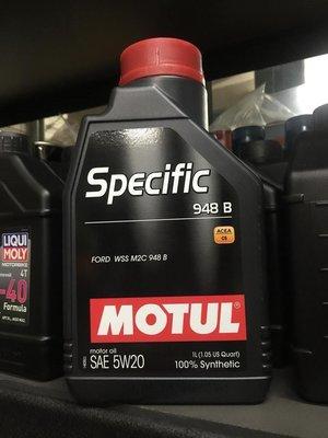 【油品味】魔特 MOTUL 5w20 Specific 948 B 5W20 C5 全合成 機油