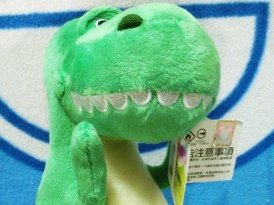 玩具總動員 抱抱龍 雷克斯玩偶 高19公分 附 絨毛玩偶