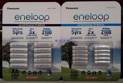 美兒小舖COSTCO好市多代購~Panasonic 國際牌 eneloop充電電池-三號or四號(10顆/組)
