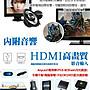 【柑仔舖】買一送四 17吋 電視 液晶電視 小電視 車用電視  環繞音響 USB多媒體播放 HDMI VGA AV