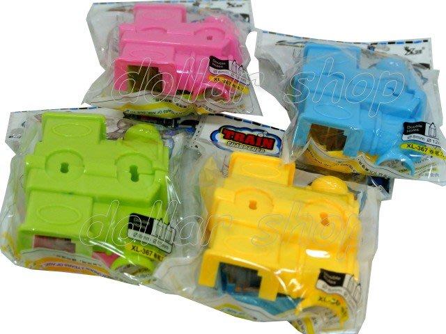 寶貝玩具屋二館☆【文具】DIY組合火車造型雙孔削筆器(車車削鉛筆機)單入
