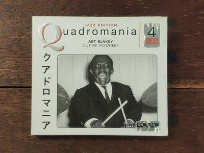 ART BLAKEY OUT OF NOWHERE JAZZ EDITION QUADROMANIA 2005 4CD 爵士鼓王