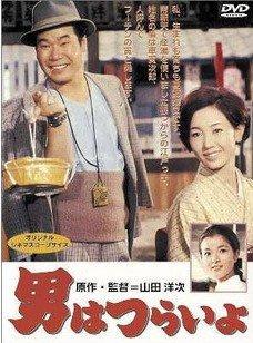 【寅次郎的故事】完整版 50集10碟(雙語)DVD