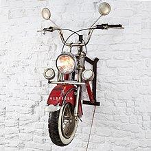 金屬鐵藝摩托車模型複古創意牆面壁掛軟裝酒吧咖啡餐廳飾品工業風*Vesta 維斯塔*