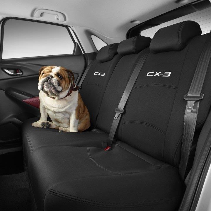 防污 防刮 防潑水! Mazda CX3 CX-3專用※台北快車※馬自達原廠 後座椅套 Rear Seat Cover