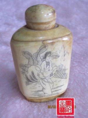 盧萍金寶【古件~鼻煙壺1999+1元免郵】錯過可惜~