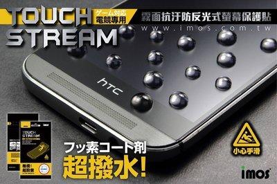 IMOS 2019 iPhone11 PROMAX 6.5吋 正面保護貼Touch Stream霧面保護貼 (塑膠製品)
