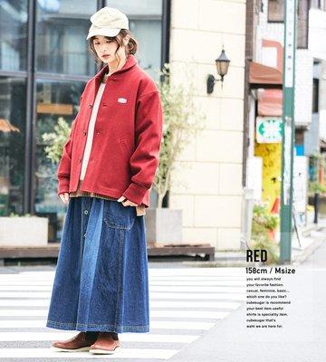 全新轉賣日本帶回專櫃cube sugar羅紋翻領&袖口休閒夾克外套,sly福袋COCODEAL MERCURYDUO
