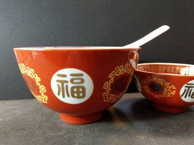 早期 大同福壽湯麵碗 深碗