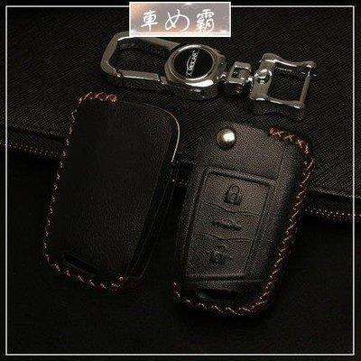 現貨 Volkswagen福斯 ferry GOLF7真皮鑰匙包 頭層牛皮 鋅合金鑰匙扣 防摔保護套